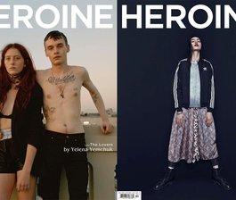 First Look: HEROINE