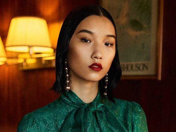Ji Eun Hyun