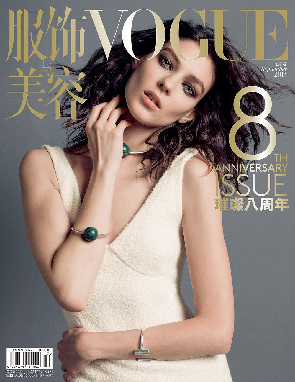 August-Cover-2013_3