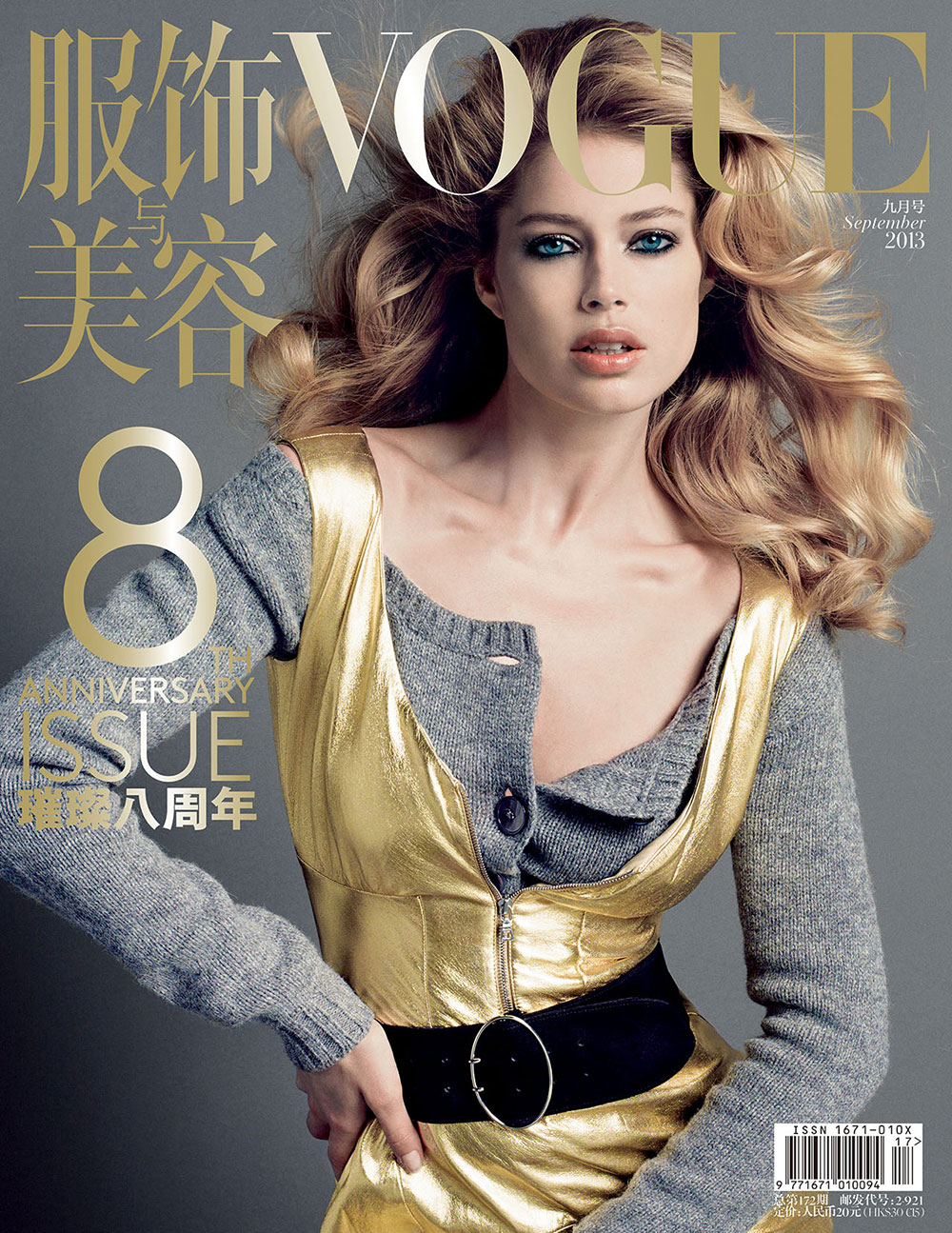 August-Cover-2013_6