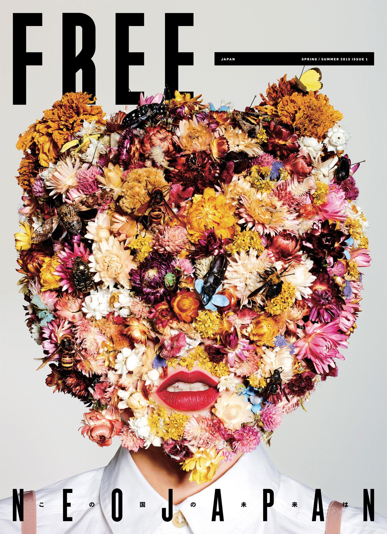 Exclusive Preview: Nicola Formichetti's FREE Magazine