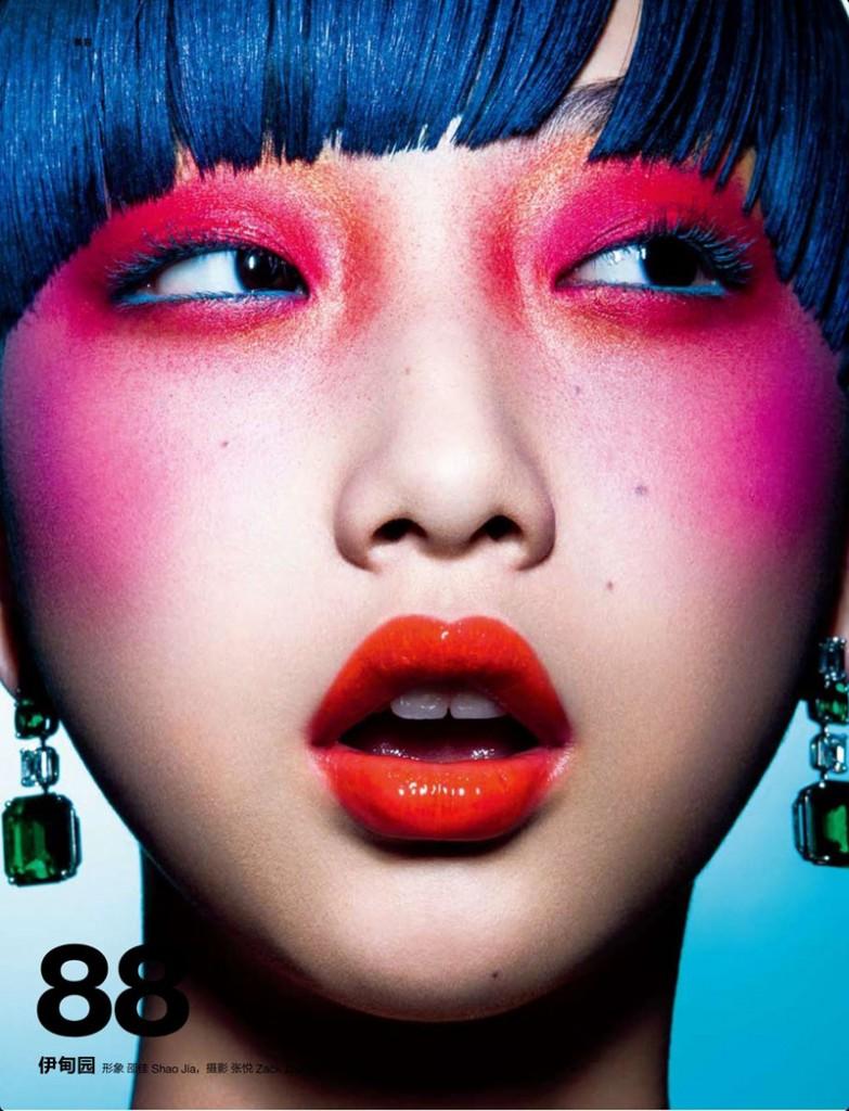 Yue Ning Newfaces