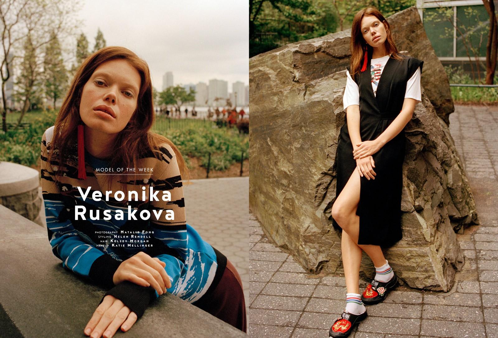 MOTW_VeronikaRusakova_Fusion_web-1600_01