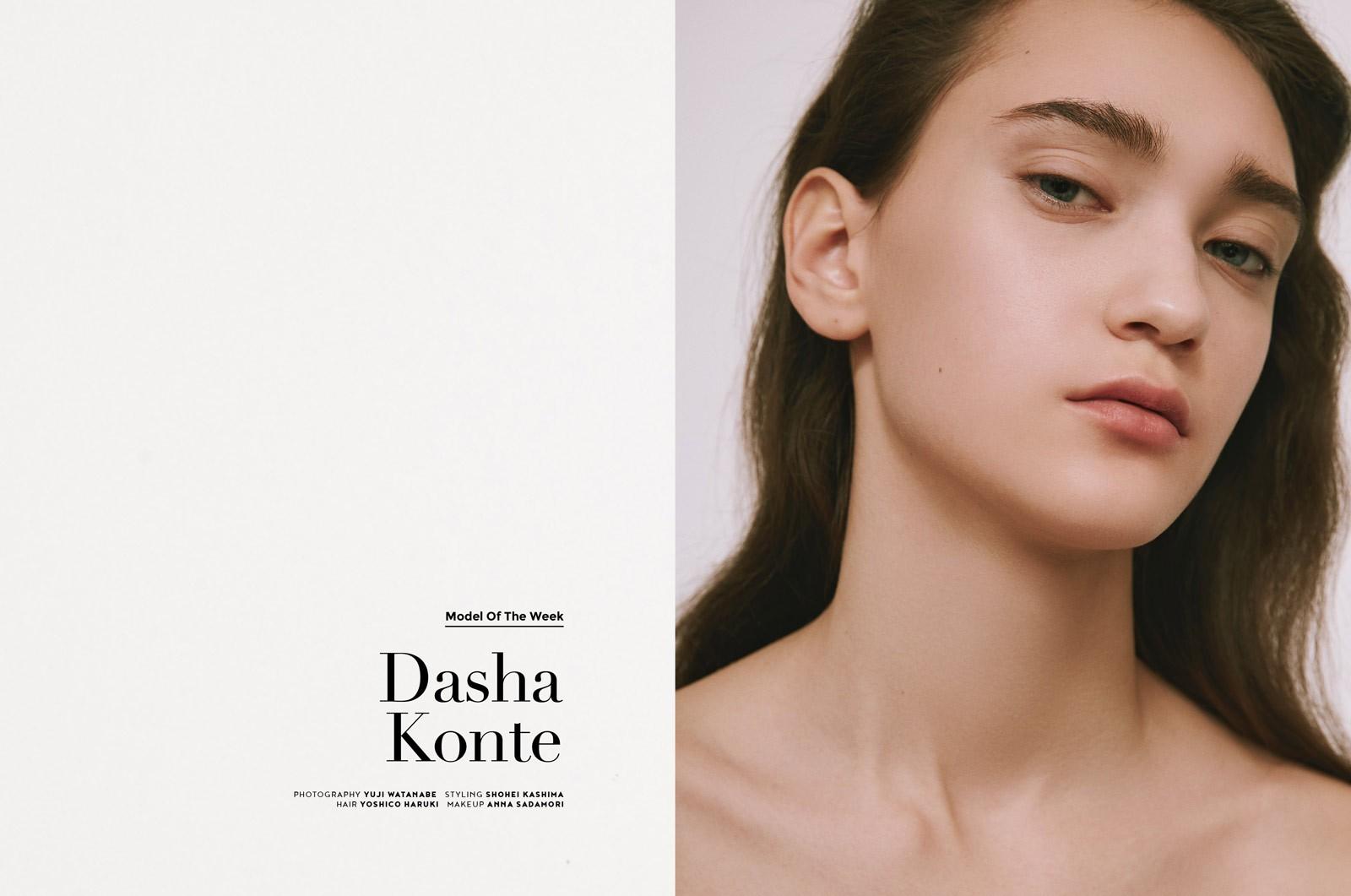 MOTW_DashaKonte_NewMadison_web-1600_01