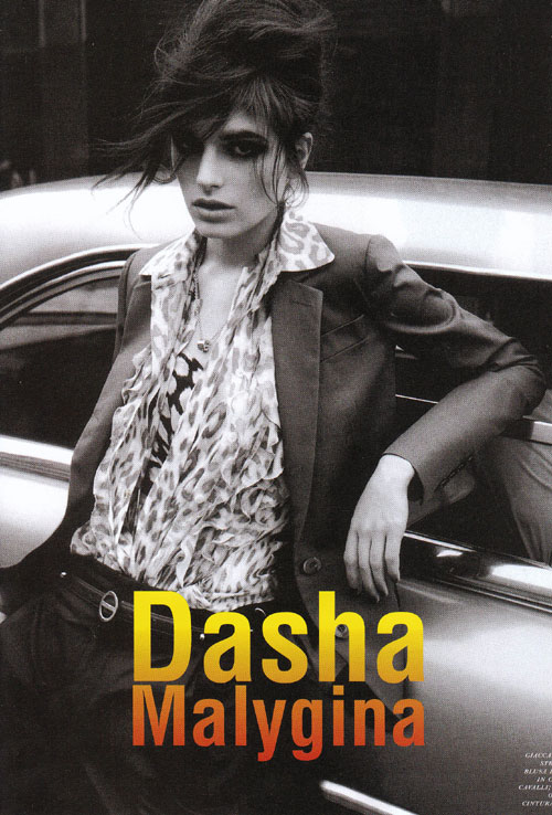 Dasha Malygina Nude Photos 100