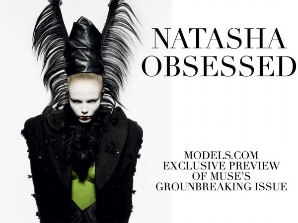 natasha-obsessed