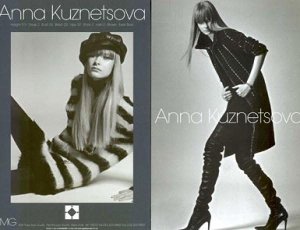 AnnaK.CardAugust2005
