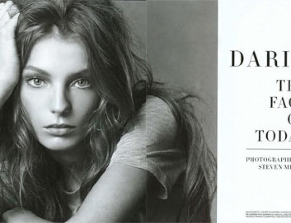 Daria-tear-