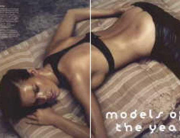 modelofyear