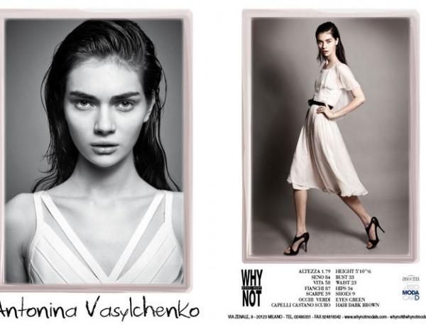 Antonina_Vasylchenko