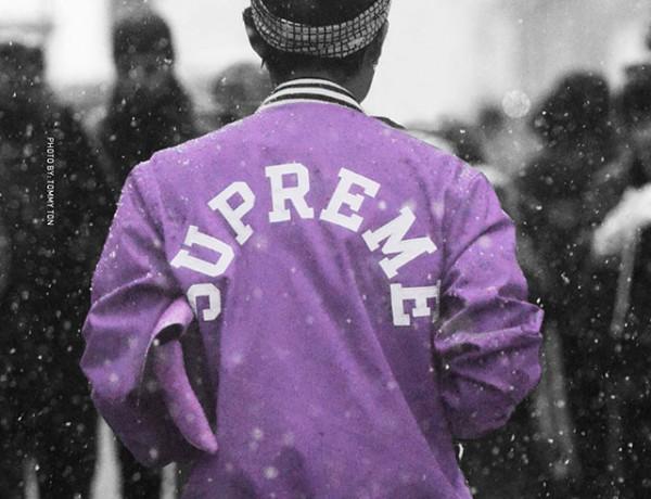 01_Supreme_Management