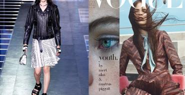 Louis Vuitton & Then Some (Vogue Italia)