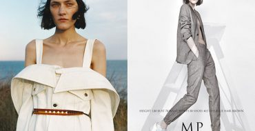 Show Package – Milan S/S 17: MP Management (Women)