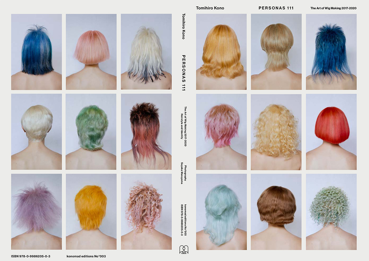 Hair Artist Tomihiro Kono S New Book Promises Pure Wig Bliss Of The Minute