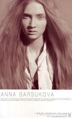 Anna_Barsukova