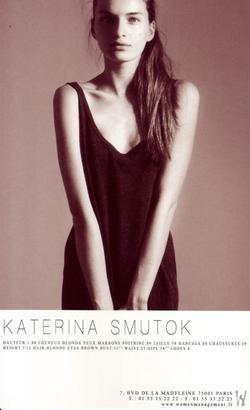 Katerina_Smutok
