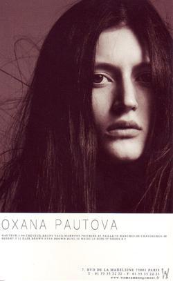 Oxana_Pajtova