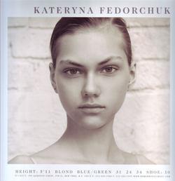 Kateryna2