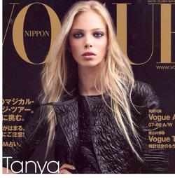 Tanya-Front3