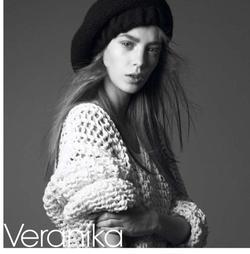 Verankia-Front-1