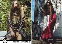 ReginaFeoktistova