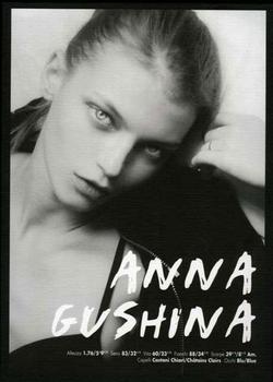 Anna Gushina