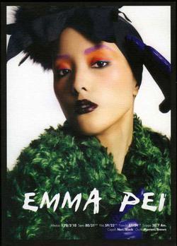 Emma Pei