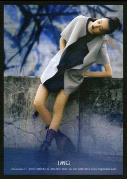 Emma Pei2