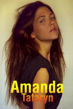 Amanda Tatarynjpg