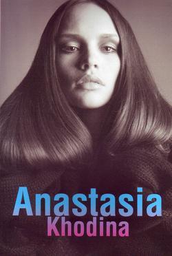 Anastasia Khodina