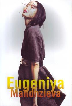 Eugeniya Mandhzieva