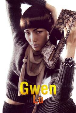 Gwen Lu