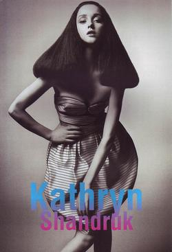 Kathryn Shandruk
