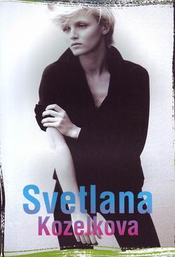 Svetlana Kozelkova