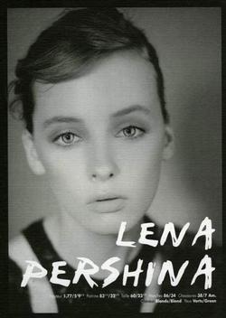 lena pershina