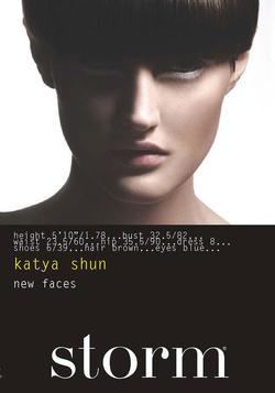 Katya_Shun