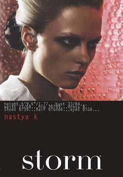 Nastya_K