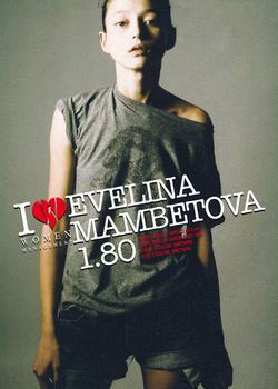 Evelina Mambetova