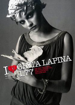 Ginta Lapina