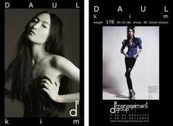 daul_kim