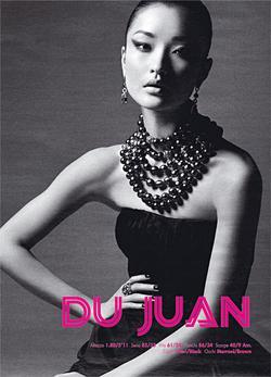 Du Juan1