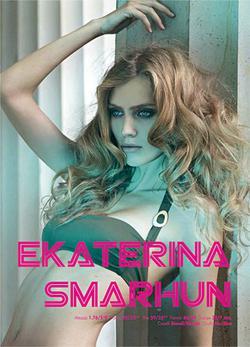 Ekaterina Smarhun1