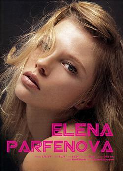 Elena Parfenova1