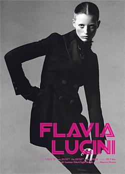 Flavia Lucini1