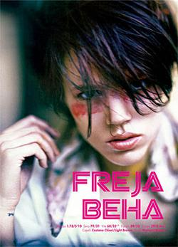 Freja Beha1