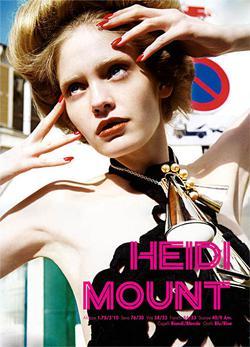 Heidi Mount1