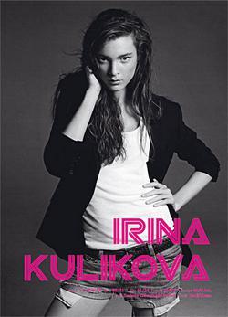 Irina Kulikova1