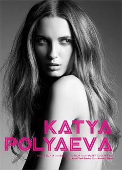 Katya Polyaeva1
