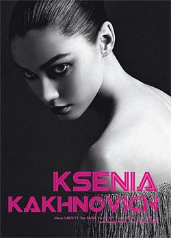 Ksenia Kakhnovich1
