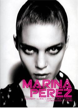 Marina Perez1